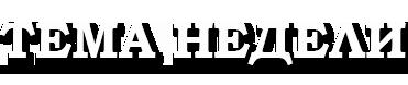 keyboard_140