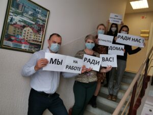 Сотрудники ФКР МКД в ЯНАО